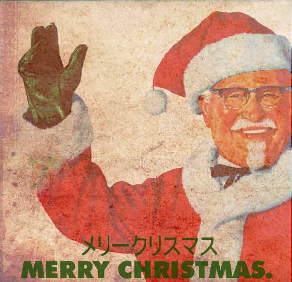 Japanese Christmas.On Christmas In Japan メリクリスマス This Japanese Life
