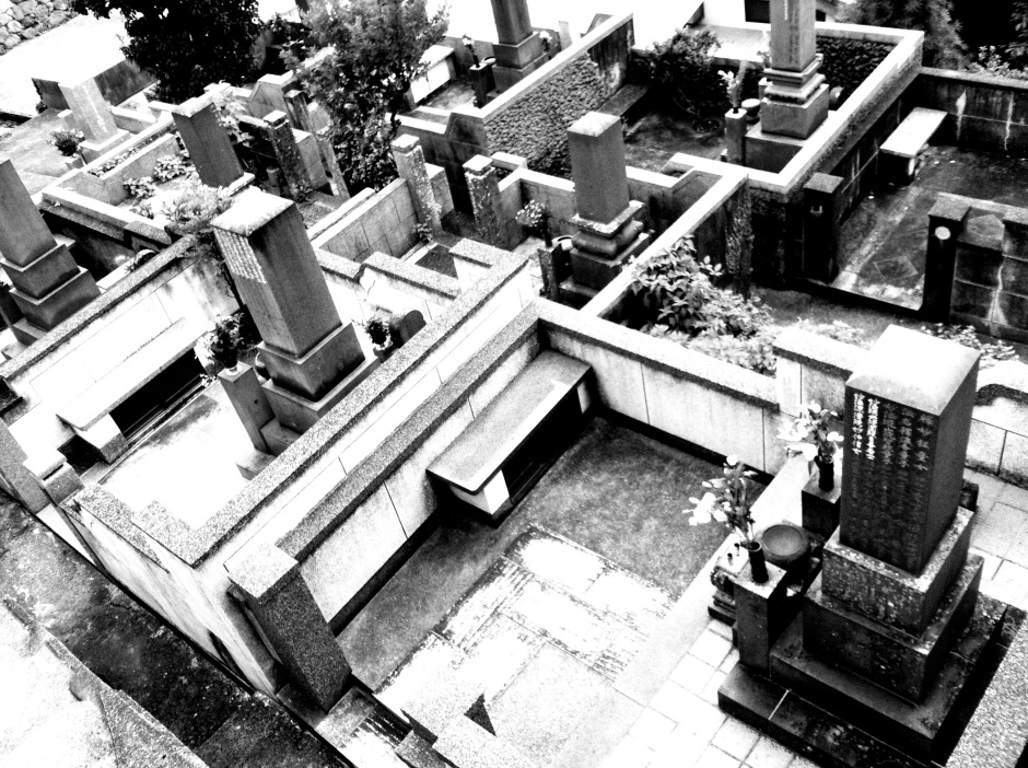 Nagasaki Graves