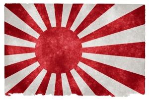imperial_japanese_navy_grunge_flag_sjpg1950