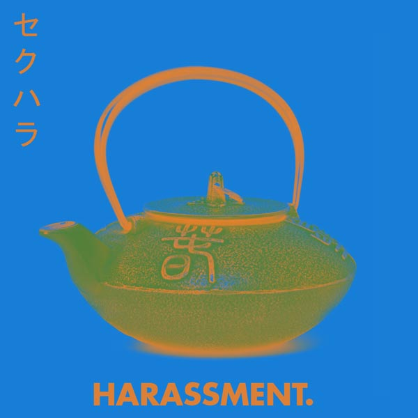 Japanese sexual discrimination